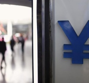 Logo of yuan. REUTERS/Aly Song