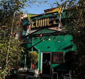 Comet ping pong pizza restaurant. REUTERS/Jonathan Ernst