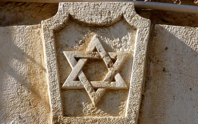 A Jewish Star of David carved in stone. zeeveez/Flickr