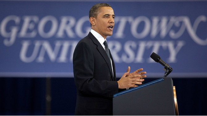 President Obama delivers speech at Georgetown University, 2011