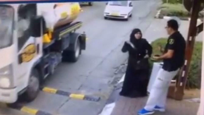 Screen capture of the stabbing in Beitar Illit