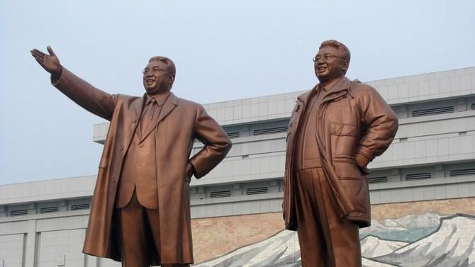 North Korean monument