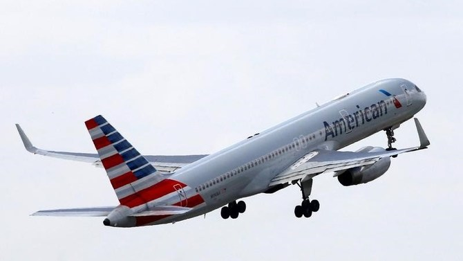 American Airlines testing new airport screening device with USA government