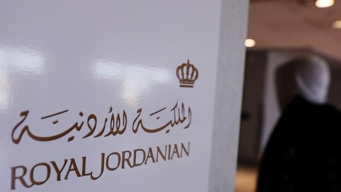 Electronics ban on Royal Jordanian flights to U.S. lifted