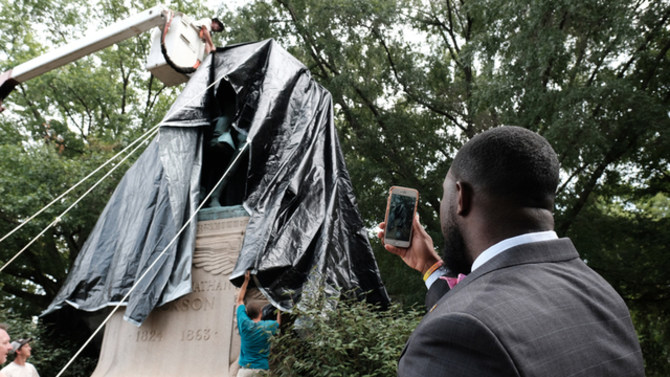 Lee statue in Charlottesville covered with tarp